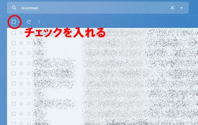 02 左上の四角にチェックを入れ全てのメールを選択する