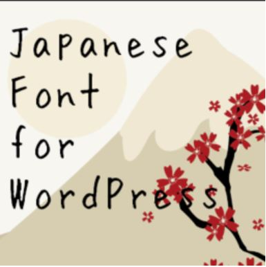 JPFontforWordPress ロゴ